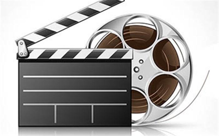 لوگوی فیلم
