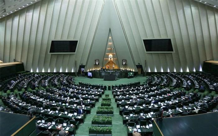 انتخابات هیات رئیسه مجلس روز یکشنبه انجام می شود