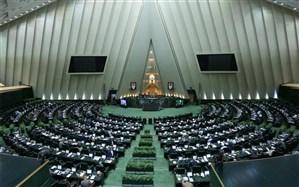 دبیران هیأت رئیسه مجلس مشخص شدند