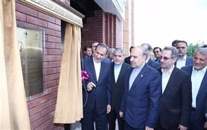 موزه ملی  المپیک و پارالمپیک افتتاح شد