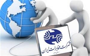 پهنای باند اینترنت وارداتی به مخابرات و همراه استان یزد بسیار مطلوب است