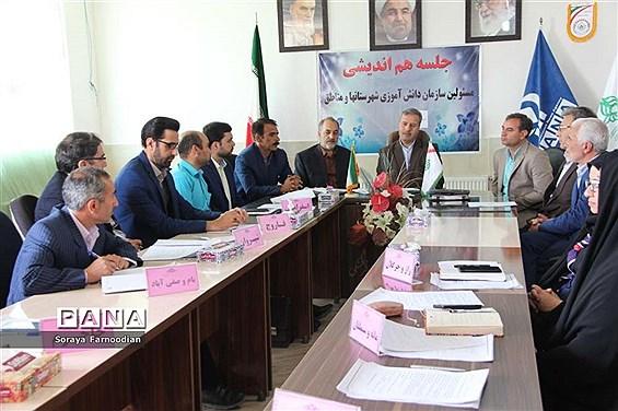 جلسه هماندیشی  مدیر سازمان دانشآموزی خراسان شمالی  با مسئولان شهرستانها