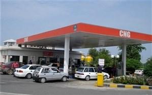جایگاههای سوخت CNG در ساعات پیک دو ساعت تعطیل میشوند