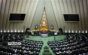 یوسفنژاد: بیانیه صحن مجلس علیه روحانی با امضای ذوالنوری بود + تصویر بیانیه