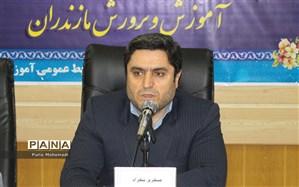 مدیرکل آموزش و پرورش مازندران: امسال بخشی از نیروهای حقالتدریس و خریدخدمت جذب میشوند