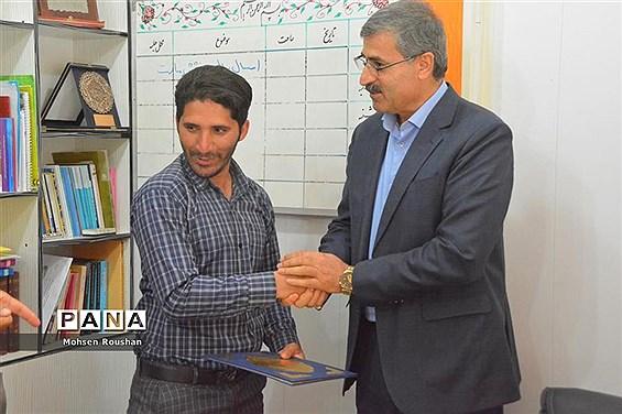 تقدیر مدیرکل آموزش و پرورش استان بوشهر از همکاران اداره اطلاع رسانی و روابط عمومی آموزش و پرورش استان