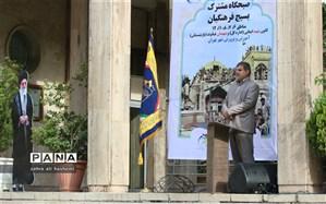 فولادوند در مراسم بزرگداشت سوم خرداد: آنچه ملت ما داشت و دنیا نداشت ایمان  بود