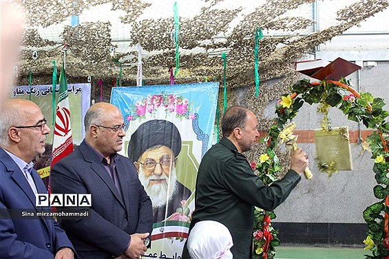 آیین نمادین استانی زنگ مقاومت و سالروز آزادی خرمشهر در منطقه نازلو