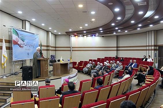 نشست آیین روزهداری و فرهنگ اقوام و ادیان آذربایجان غربی