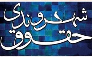 کتب آموزش شهروندی از نیمه مهرماه در مدارس تبریز تدریس می شوند