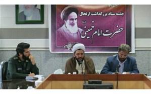 بخشدار فشافویه خبر داد :ایستادگی مردم ایران در راه آرمانهای امام راحل و انقلاب اسلامی