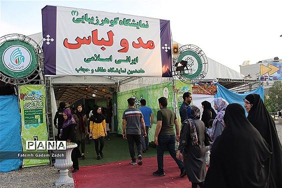 نمایشگاه مد و لباس ایرانی در پل طبیعت تهران