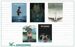 نمایش پنج فیلم کانون پرورشی در جشنواره زلین چک