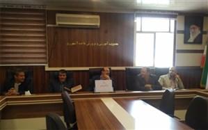برگزاری جلسه شورای اداری آموزش و پرورش ناحیه یک ری