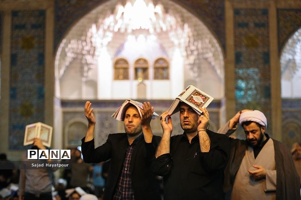 مراسم احیاء ویژه شب 19 ماه رمضان  در حرم حضرت معصومه (س)