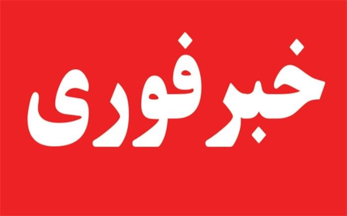 تایید