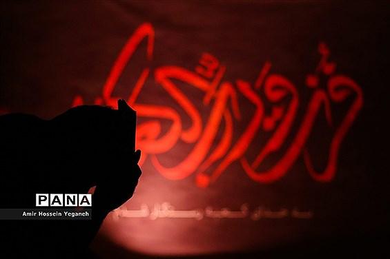 مراسم احیا  شب نوزدهم ماه مبارک رمضان در دانشگاه شریف  کیش