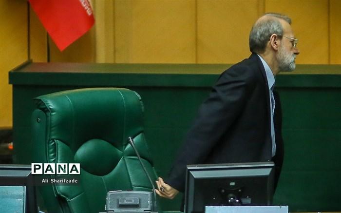 انتخابات هیات رئیسه مجلس