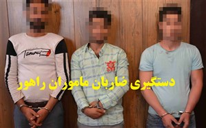 ضاربان ماموران پلیس راهور فردیس دستگیر شدند