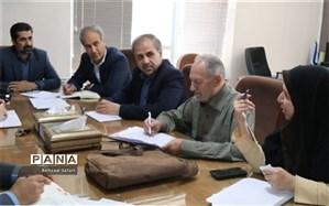 جلسه کمیته فنی موزه آموزش و پرورش اصفهان برگزار شد