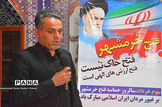 مراسم گرامیداشت سوم خرداد در ادارهکل آموزش و پرورش استان بوشهر