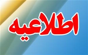 مهلت ارسال آثار به همایش ملی هویت کودکان ایران اسلامی تا پایان شهریور تمدید شد
