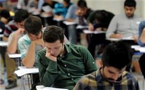 برنامه امتحانات نهایی تیر 98 مناطق سیلزده ابلاغ شد