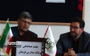 فرم لباس مدارس موجب میشود شئونات خانوادهها، تبیین فرهنگ اسلامی  و ایرانی و تساوی غنی و فقیر رعایت شود