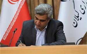 پیشنویس طرح نظارت مردم بر دولت در گیلان منتشر شد
