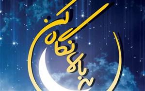 ندای وحی در چهارباغ عباسی اصفهان می پیچد