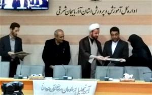 مراسم تجلیل از داوران مسابقات قرآن، عترت و نماز دانش آموزان و فرهنگیان آذربایجان شرقی برگزار شد
