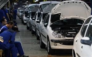 شورای رقابت باید به بحث قیمتگذاری خودرو ورود کند