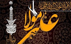 طنین نام  علی (ع) در موسیقی ایرانی چگونه شنیده می شود