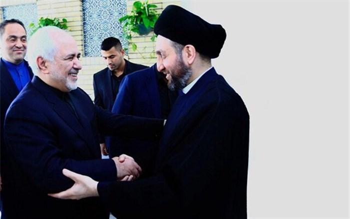 ظریف با عمار حکیم دیدار کرد
