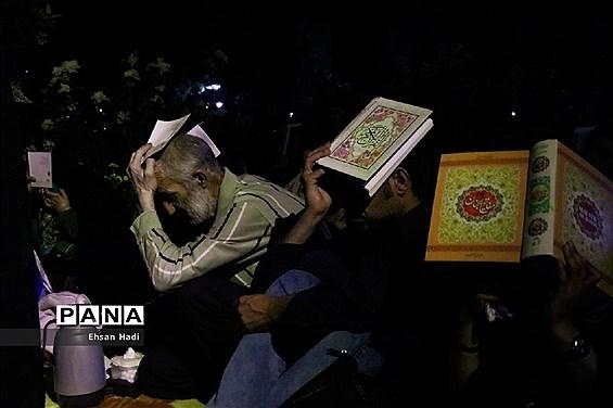 مراسم احیا شب بیست و یکم ماه مبارک رمضان در پارک ملت مشهد