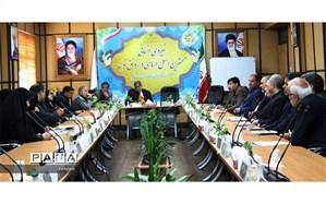 مدیرکل آموزش و پرورش شهر تهران: اخذ وجه در زمان ارایه کارنامه وجاهت قانونی ندارد