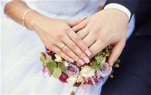 سقف وام ازدواج در سال ۹۹ معادل ۳۰ میلیون تومان تعیین شد