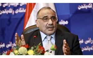 نخست وزیر عراق بزودی به تهران و واشنگتن سفر میکند