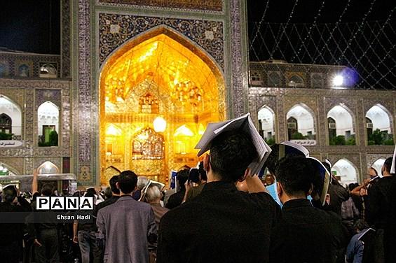 مراسم احیا شب بیست و سوم ماه مبارک رمضان در حرم مطهر رضوی