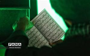 مشارکت حداکثری همه دستگاه ها در اجرای مرحله استانی مسابقات قرآن دانش آموزی در شیراز