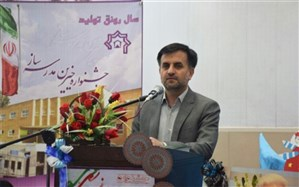 مدیرکل آموزش و پرورش اصفهان:خیرین زینت آموزش و پرورش هستند