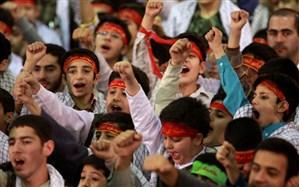 مسئول سازمان بسیج دانش آموزی سپاه عاشورا:849 دانش آموز آذربایجان شرقی در طرح یاوران ولایت شرکت می کنند