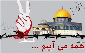 مدیر آموزش و پرورش اسلامشهر: سیل تازیانه نگاه های خشمگین و فریادهای آتشین مسلمانان دودمان ستم آمریکا و اسرائیل را بر باد می دهد