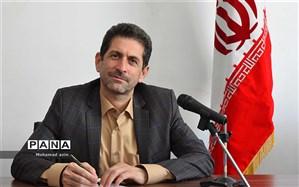 پیام مدیر کل آموزش و پرورش استان کرمانشاه به مناسبت روز قدس