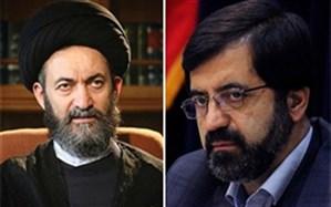 پیام قدردانی امام جمعه و استاندار اردبیل از حضور پرشور مردم در انتخابات