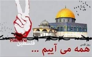 بیانیه بسیج دانش آموزی استان بوشهر بمناسبت روز جهانی قدس