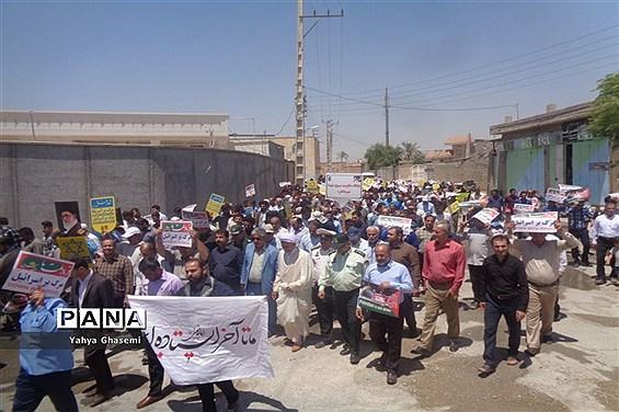 راهپیمایی روز جهانی قدس در شبانکاره