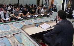برگزاری محفل انس با قرآن کریم در دانشگاه آزاد اسلامی واحد اسلامشهر