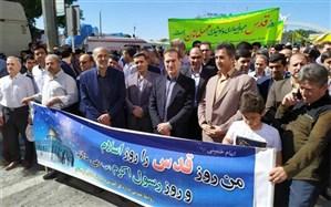 حضور پر شور فرهنگیان  استان کردستان در راهپیمایی روز جهانی قدس