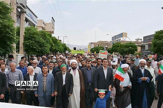 راهپیمایی روز قدس شهرستان سرایان